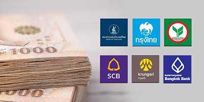 ลงทะเบียนพักชำระหนี้ 2 เดือนกับธนาคารแห่งประเทศไทยในปี 2564