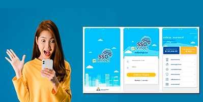 วิธีโหลดแอพเช็คประกันสังคมผ่าน sso connect mobile ให้ลงทะเบียนได้จริง